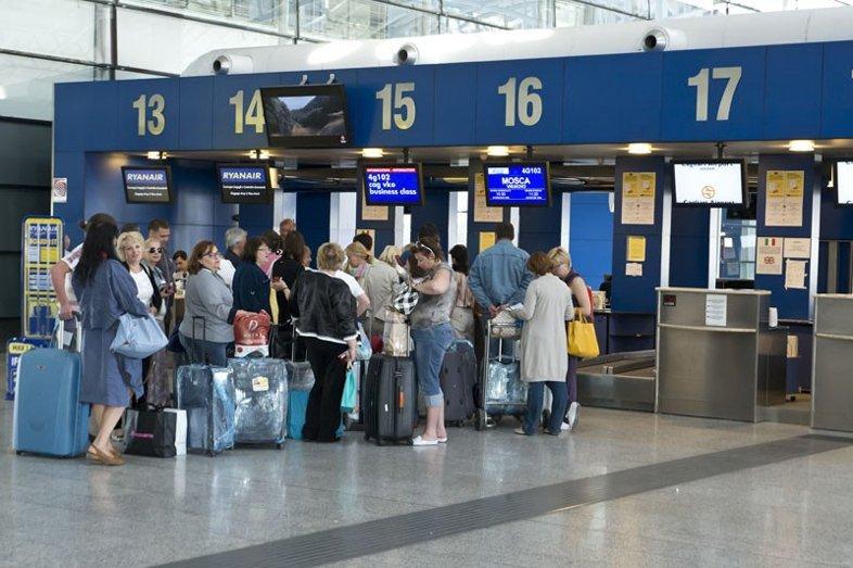 Регистрация на рей в аэропорту
