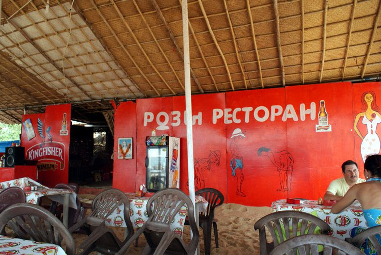 ресторан У Розы на пляже в Гоа