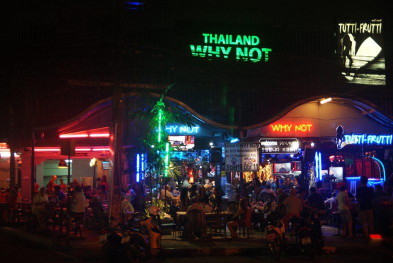 Ночные бары Паттайя Наклуа