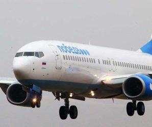 Авиакомпании лоукостеры в России