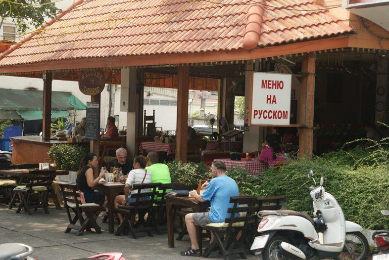 Кафе в Тайланде с меню на русском языке