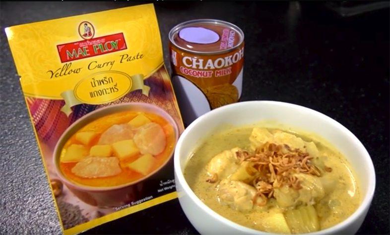 Тайский суп кари желтый