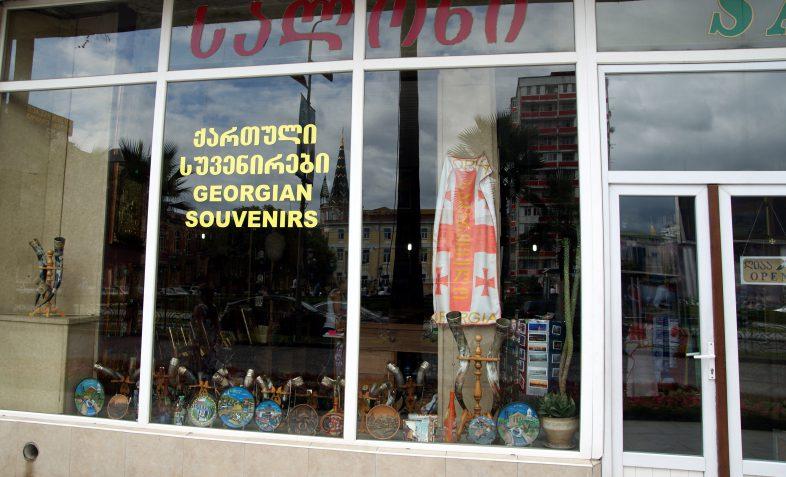 Магазин сувениров в Батуми