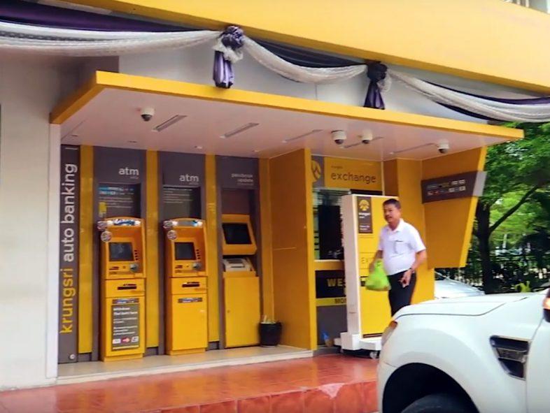 Банк в Паттайе