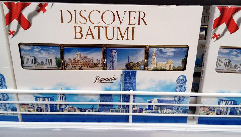 Шоколод из Батуми
