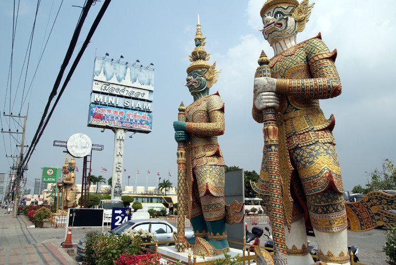 Парк Мини-Сиам в Паттайе