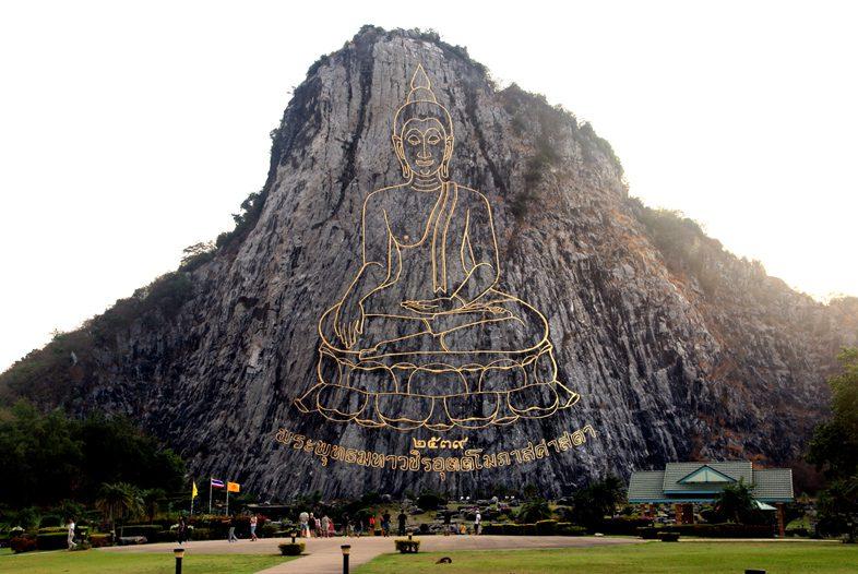 Гора залотого Будды