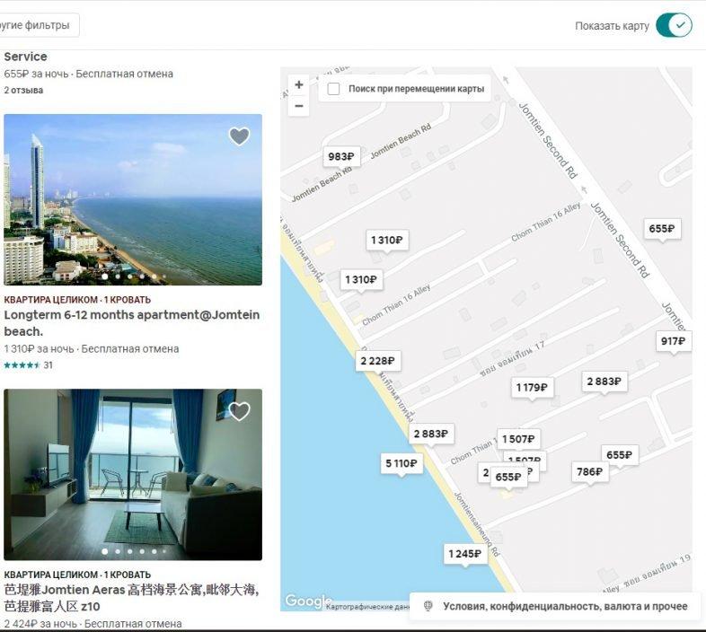 Отзыв о сайте airbnb: как бронировать жилье, бонуc.