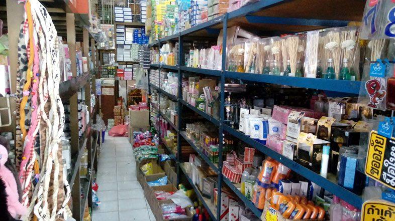 Магазин косметики Бьюти