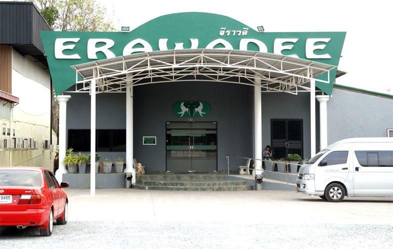Королевская аптека Erawadee в Паттайе