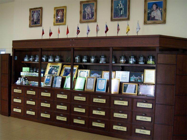 Королевская аптека Erawadee