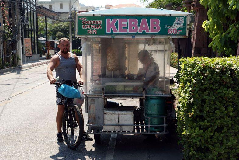 Кебаб на Вонгамате