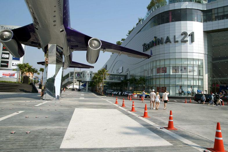 Терминал 21 Паттайя