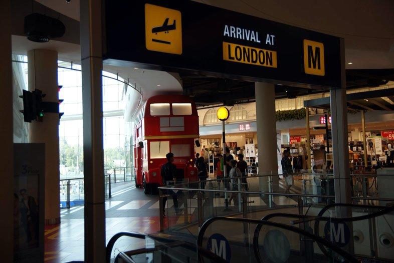 Терминал 21, второй этаж - Лондон