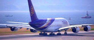 Самолет А-380 в аэропорту Пхукета