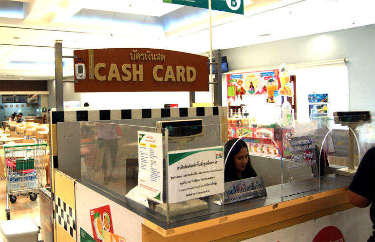 Cash Card на фуд корте