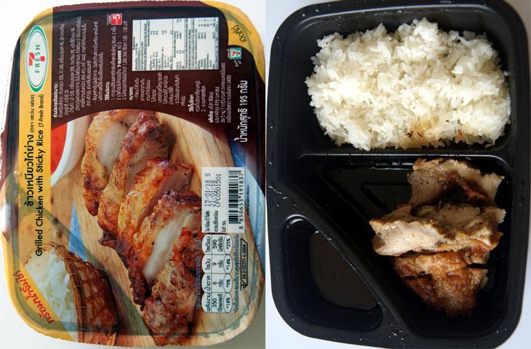 Жареная курица с рисом и острым соусом за 50 бат