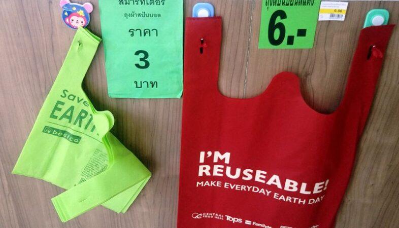 Пластиковые пакеты в супермаркете 7-elevan